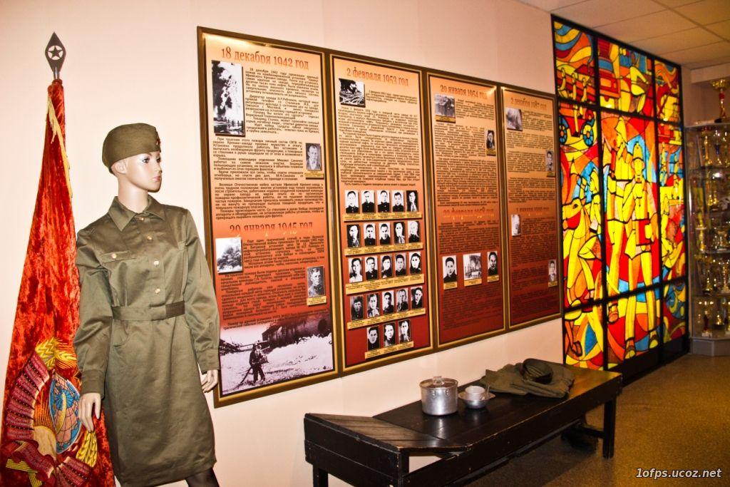 комната славы в воинской части картинки стеклоблоки